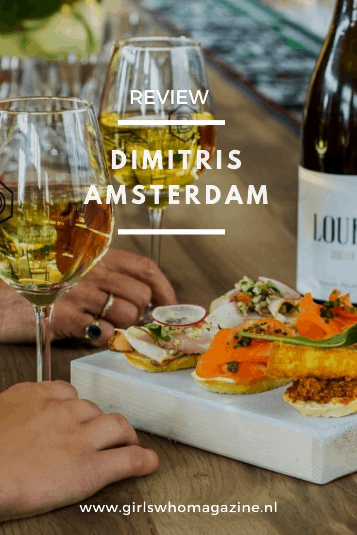 Dimitris Amsterdam de nieuwe spot voor werken, lunchen, borrelen en dinneren. Een plek waar alles mogelijk is een luxe huiskamer sfeer. Dimitris Amsterdam
