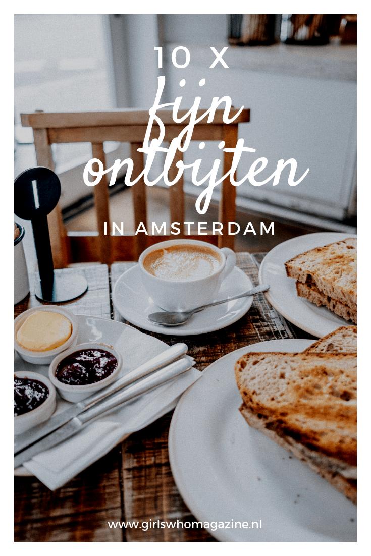 Ontbijten in Amsterdam. Er zijn natuurlijk veel spots die een goed ontbijt aanbieden maar wij hebben de beste 6 voor je geselecteerd. Hier moet je zijn voor een goed en lekker ontbijt in Amsterdam
